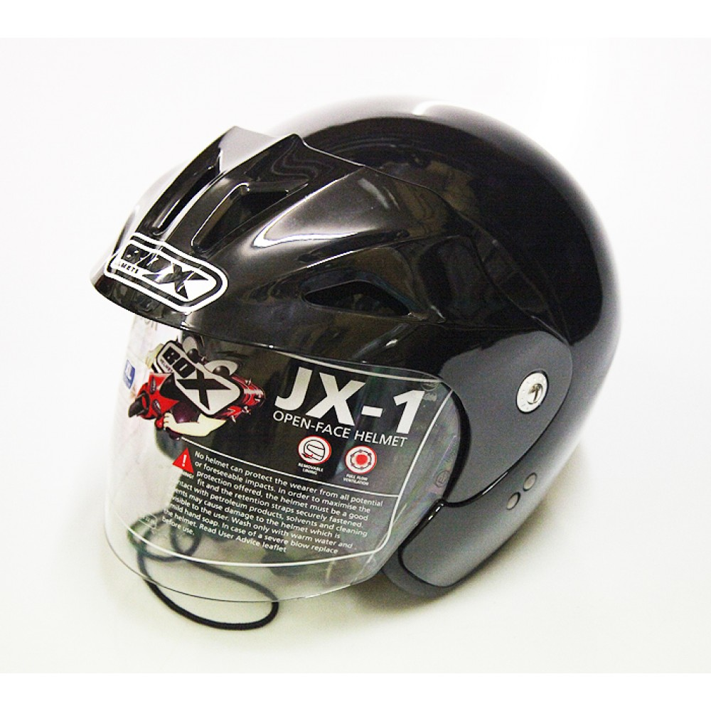 box-black-helmet-005-1000×1000